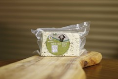 Maleny Cheese Buffalo Cheese